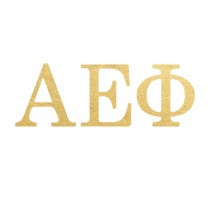 Alpha Epsilon Phi Letters (10 Pack) Gold
