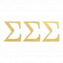 Sigma Sigma Sigma Letters (10 Pack) Gold
