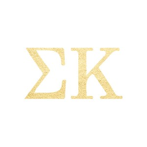 sigma-kappa-letters-(10 Pack)-gold-temporary-tattoo